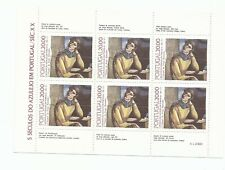 Portugal 1985 - 500 Years Portuguese Tiles, 17 S/S MNH