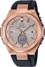 -NEW- Casio G-Shock Women's Black Analog / Digital Watch MSGS200G-1A