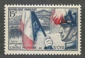 France 1954 MNH Mi 1022 Sc 731 Military School of Saint-Cyr. Cadets.Flags **