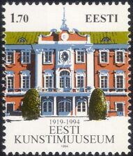 Estonia 1994 Art Museum/Palace/History/Heritage/Building/Architecture 1v ee1100