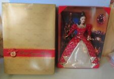 NEVER REMOVED FROM BOX 1999 HOLIDAY TREASURES BARBIE DOLL