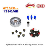 TZ-26 80cc 90cc Racing Variator Set Drive Pulley GY6 Parts Chinese Scooter139QMB