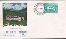 BHUTAN, 1968. First Day Cover, Tongsa Dzong 80