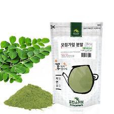 Medicinal Korean Herbal Powder, 100% Natural Moringa Leaf Powder 모링가잎분말 4oz
