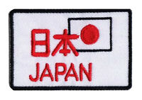 Ecusson badge patche patch à coudre Nippon JAPAN JAPON 70 x 45 mm