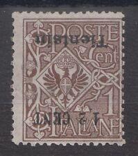 """1918/19 - Tientsin, c.12 su c.1 """"soprastampa capovolta"""" linguellato - lotto 899"""