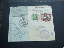 China First Flight Cover China-Europe Special Cancels Canton 1936
