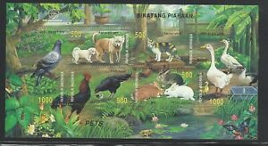 Indonesia #Mi1942-Mi1947 MNH M/S CV€3.00 1999 Domestic Animals [1876b]