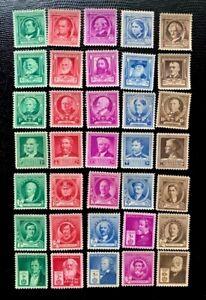 1940 US SC #859-893 Famous American  Issues Complete Set of 35  MNH/OG CV:$33