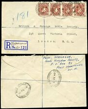 NIGERIA KG6 1945 REGISTERED to GB...PORT HARCOURT MANUSCRIPT ETIQUETTE