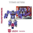 TAKARA TOMY TRANSFORMERS HEADMASTER LG-24 SHOCKWAVE & CANCER