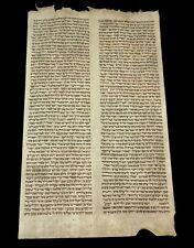 "ANCIENT BIBLE MANUSCRIPT VELLUM  LEAF ""Jacob Marries Rachel""  450-600 YR EUROPE"