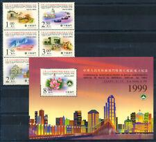 Macao 1999 Mi. 1062-1067 Bl.73 Nuovo ** 100% Centro culturale
