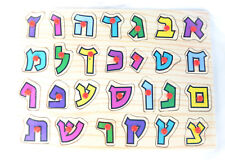 Learn Alphabet Hebrew letters Wood Puzzle Israel Alef Bet Game Children colorful