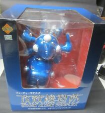 Fewture Ghost in the Shell - Stand Alone Complex - Gig Tachikoma Figure ~ RARE