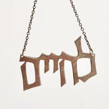 """ANTIQUE MADE IN ISRAEL STERLING SILVER """"L'CHAIM"""" DECANTER TAG"""