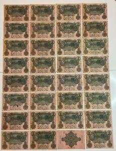 LOT Germany 32 x 50 Mark , 1910