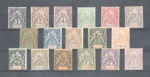 (870212) Definitive Issue, Classical, Gabon - brown gum, still RARE  -