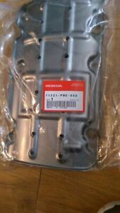 HONDA ACURA Genuine PLATE BAFFLE CIVIC INTEGRA Oil Pan 11221-PNC-000 OEM New