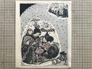 JUNICHIRO SEKINO WORKS WOODBLOCK PRINT : YUKI MURO 1945