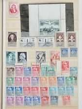 France 1947 collection, ANNEE 1947, MNH some used, high catalog value