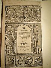 1777 rare book Korban hasham Zulzbach Judaica Hebrew antique 1ST ספר קרבן אשם