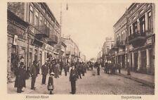 Erster Weltkrieg (1914-18) Ansichtskarten aus Rumänien
