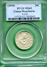 CHINA 1910   MANCHURIA  20 CENTS  PCGS  MS 62   Y213
