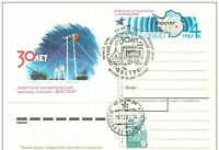TIMBRES.N°2890.EXPEDITION POLAIRE.1987.BOCTOK