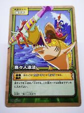 One Piece From TV animation bandai carddass carte card Made in Korea TD-W26