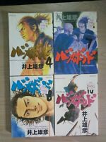 JAPANESE Vagabond 4, 7-8, 10, Lot of 4 Seinen Manga, JAPANESE