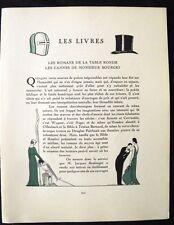 A.E. Marty  Les Livres Table Ronde  1924 Gazette du Bon Ton texte P. Lièvre