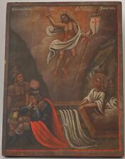 Antique Russian Orthodox Icon Voskresenie Resurrection of Christ c.1900