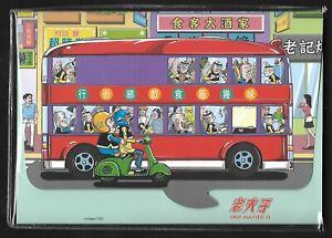Hong Kong, China 2019 Old Master Q Stamp & S/S Pack Bus Cartoon 老夫子