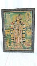 Sri Andal Devi Thiruvanamalai Perialwar Antique Jigna Print Hindu Goddess F16