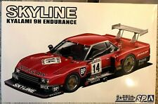 1/24 Nissan R30 SKYLINE Turbo '82 Kyalami 9H Edurance - Aoshima Super Detail