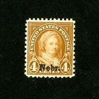 US Stamps # 673 XF Fresh OG NH