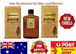 KAMINOMOTO Super Strength Hair Accelerator Serum (Gold) - for men women GENIUNE