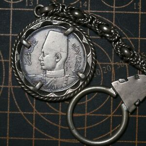 5 Qirsh 1939 Egypt 🇪🇬Silver Coin King Farouk # 366 in Beautiful Keychain