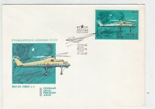 Russia 1969 Helicopter FDC Unadressed VGC