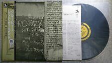 """RED GARLAND GROOVY 1984 VIJ-208 Japanese 12"""" Records w/OBI From Japan"""