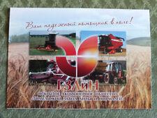 GZLIN Model Range Farm Equipment Agro Machinery Belarus Brochure 2020