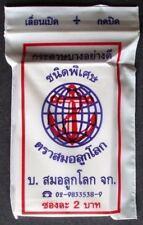 Paquet neuf  FEUILLES PAPIER à rouler cigarette  ANCRE   THAILANDE  THAILAND