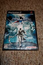 Soul Calibur III 3 Japan Import (Sony PlayStation 2, 2005) NEW Sealed ps2 JP