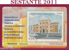 TESSERA FILATELICA FRANCOBOLLO UNIVERSITà DEGLI STUDI DI BRESCIA 2007 L12