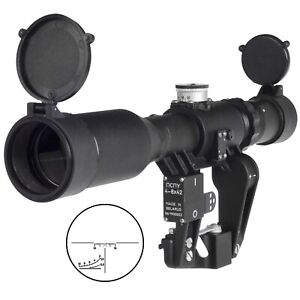 PSPU 4-8x-42 (POSP 8x42) Sniper Rifle Scope. BelOmo. Russian Side Mount 1000m