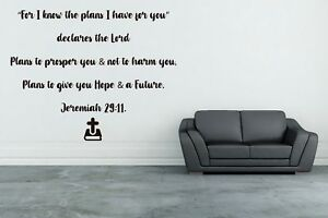 Customizable Bible Quote Wall Decal Living Room Phrases Paper Sticker J287
