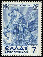 Scott # C25 - 1935 - ' Athena Taming Pegasus '