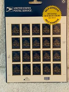 EID Full Sheet of 20 347C NIP #562115 2000