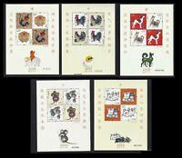 CHINA  2016 ~ 2020-1 YELLOW GIFT Mini FULL S/S New Year MONKEY ~ RAT Stamp